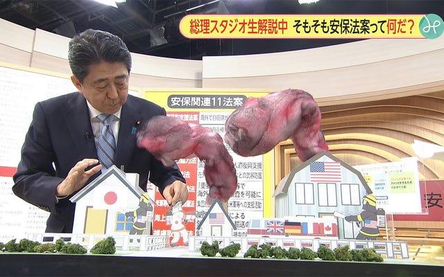CG? Japońskie wiadomości telewizyjne nie potrzebują grafiki komputerowej