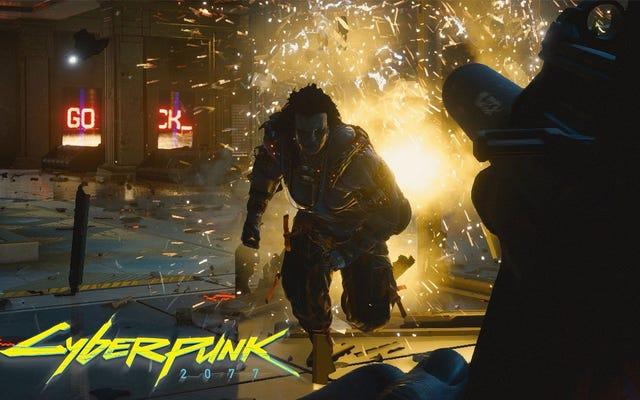 Cyberpunk 2077を購入する場所:コレクターズエディションがGameStopに再入荷