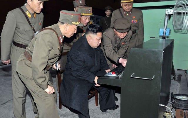 A Coreia do Norte agora está fingindo filmagens de vídeo, aparentemente [atualização]