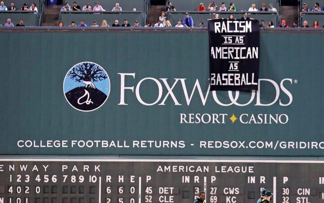"""रेड सॉक्स सिक्योरिटी निकालें """"नस्लवाद अमेरिकी के रूप में बेसबॉल के रूप में है"""" ग्रीन मॉन्स्टर पर अधूरा बैन [अपरिपक्व]"""