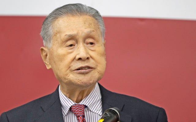 東京オリンピックのボス/ミソジニーの豚、森喜朗が恥ずかしそうに辞任。ゲームは彼を戸外で追いかけるべきです