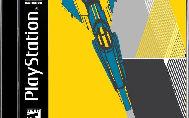 Художник придает футляру для драгоценностей PS1 современный вид