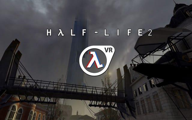 Half-Life 2:VRで街に少し近づく17
