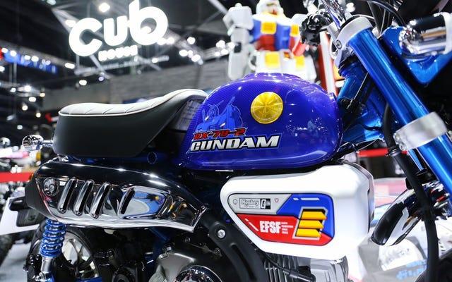 Honda lanzó mini motocicletas con temática de Gundam