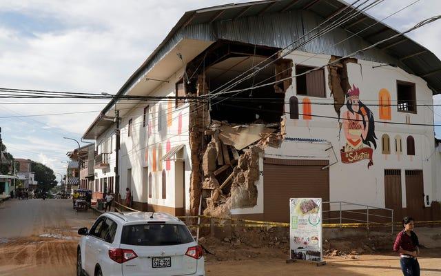 強力な地震がペルーのアマゾン熱帯雨林を数マイル下回り、死傷者を制限