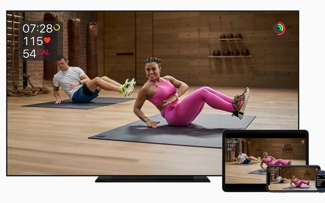 Apple Fitness +がまもなく発売されるようです