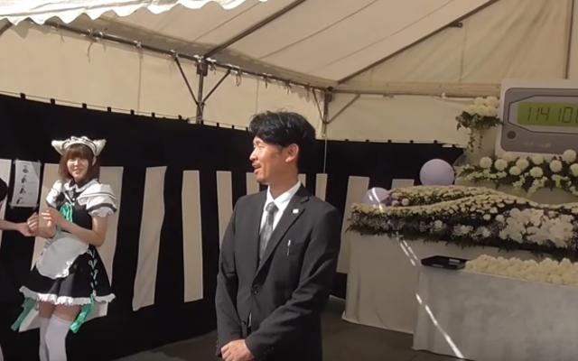 Япония заканчивает эпоху мифических поисков, о которых знают только они: похоронами