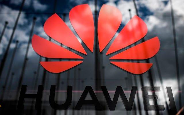 英国は2021年9月以降Huawei5G機器の設置を禁止します