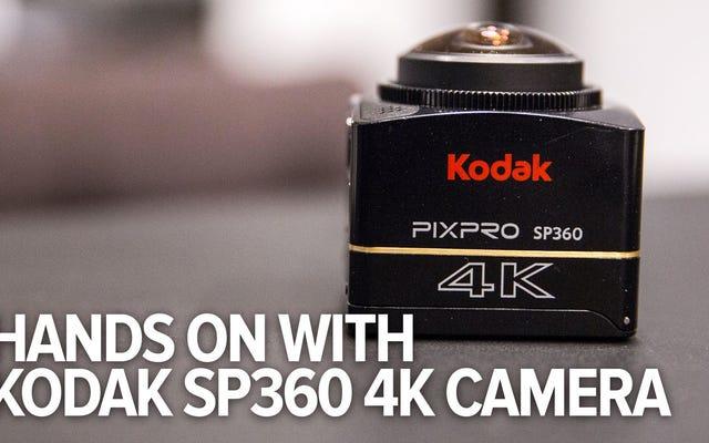 कोडक का नया 4K कैमरा एक GoPro की कीमत के लिए सुंदर 360 वीडियो कैप्चर करता है
