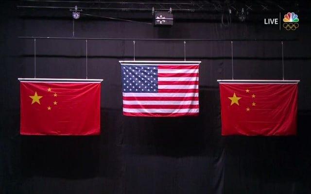 ओलंपिक अधिकारियों ने मेडल समारोह में नॉक-ऑफ चीनी झंडे का उपयोग करने के लिए माफी मांगी