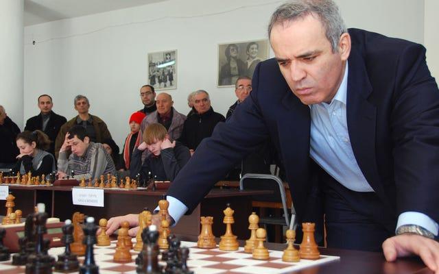 शतरंज DB पर ग्रैंड मास्टर्स के खिलाफ शतरंज खेलें