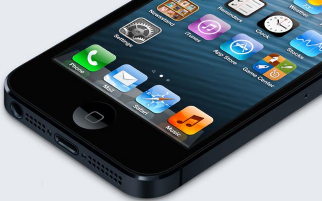 使い続けたい場合は、今すぐ古いiPhone5を更新してください