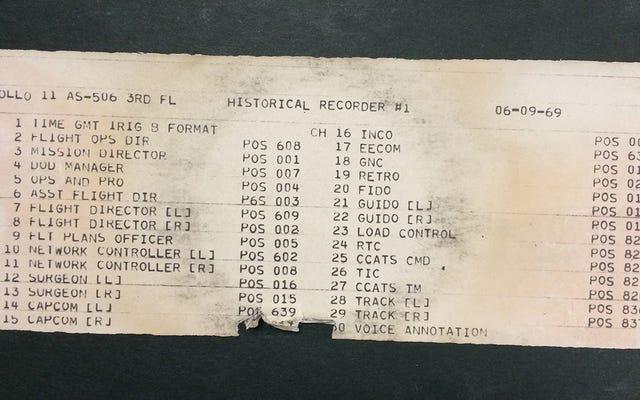 19,000時間以上の音声と未公開のトランスクリプトでのApollo11ミッションのすべての詳細