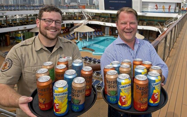 カーニバルクルーズラインは、船上で醸造されたビールを公海に送ります