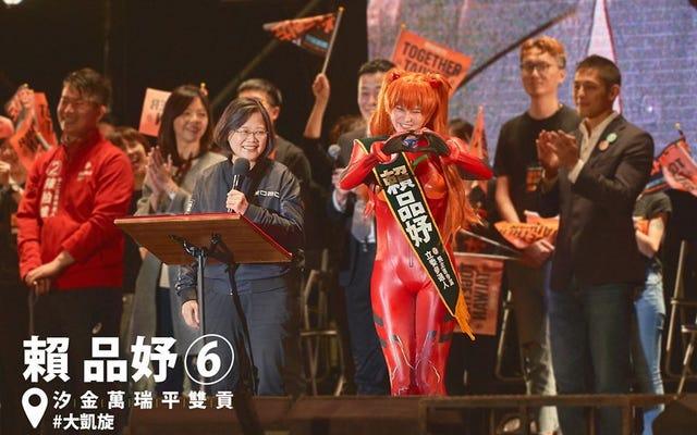 台湾で選出されたコスプレ政治家