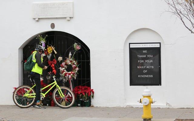 チャールストン教会の虐殺寄付の取り扱いを誤ったためにエマニュエルAMEを調査しているSC