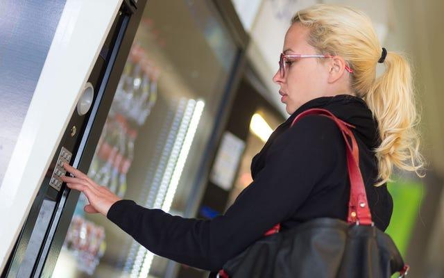 職場のソーダ禁止は実際に機能する可能性があります