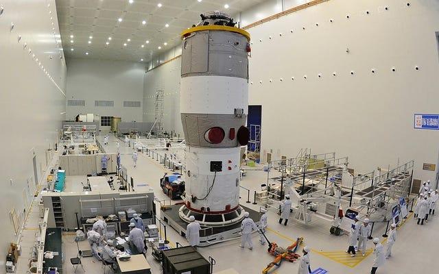 Китайская космическая станция Тяньгун-1 упадет на Землю в ближайшие несколько месяцев