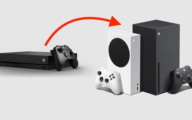 XboxOneのものをXboxシリーズXまたはSに移動する方法