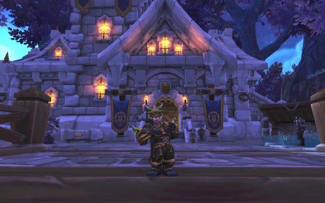Nuevas expansiones de World Of Warcraft: esta guarnición se está desmoronando