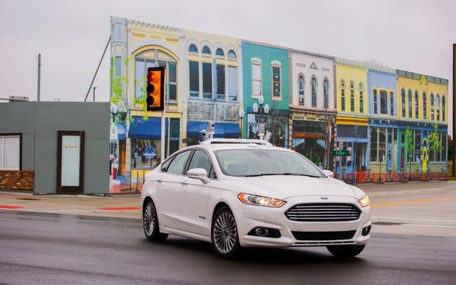 フォードは既存のフュージョンハイブリッド自律テストフリートを3倍にしています