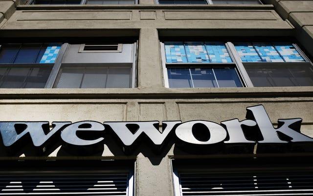 出血しているWeWorkは現在SECプローブを扱っています:レポート