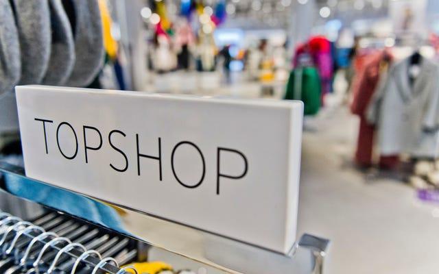 オーナーのセクハラの申し立てを受けて、Topshopがすべての米国店舗を閉鎖