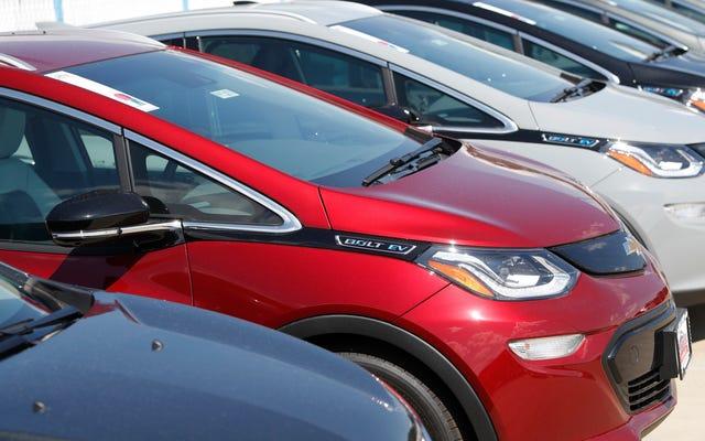 電気自動車の購入に対する巨額の割戻しを検討しているニュージャージー