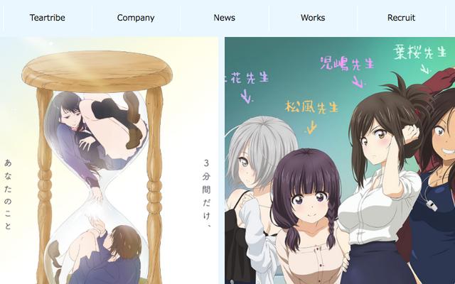 Anime Studio auf mysteriöse Weise verschwunden, mit unbezahlten und unglücklichen Künstlern [Update]