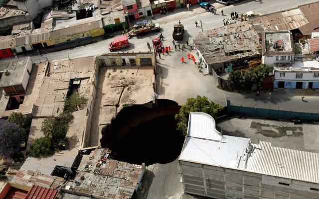 どこからともなく開いているように見える奇妙な巨大な穴が地面にどのように形成されているか
