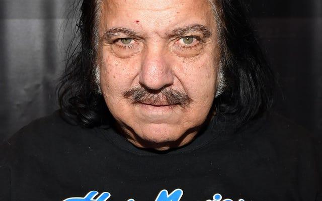 性的暴行の4つのカウントで起訴された有名なクリープロンジェレミー