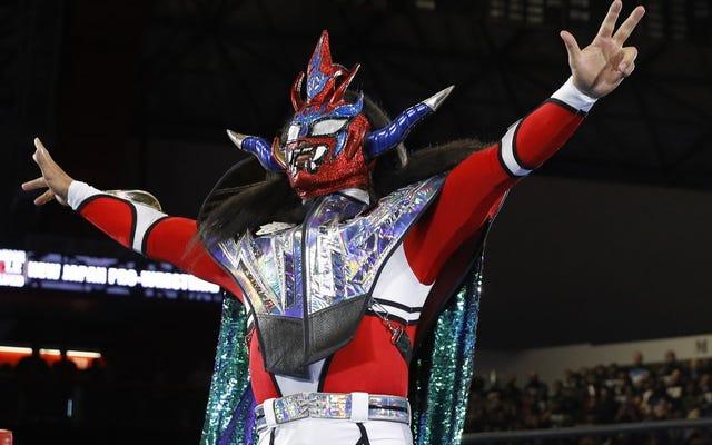 日本最大のレスリング輸出である獣神サンダーライガーが最後の1回のライドに設定