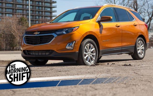 Chevrolet истощается на равноденствиях