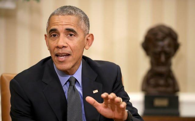 バラク・オバマは火星に興奮している