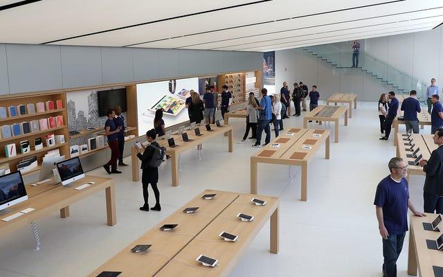 एक Apple स्टोर लूटना उतना ही आसान लगता है जितना आप उम्मीद करेंगे