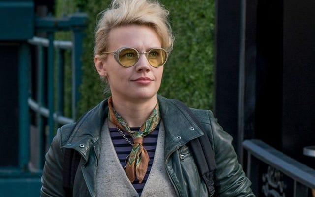 केट मैकिनॉन YA फिल्म में एक जादुई लंच लेडी की भूमिका निभाने जा रही हैं