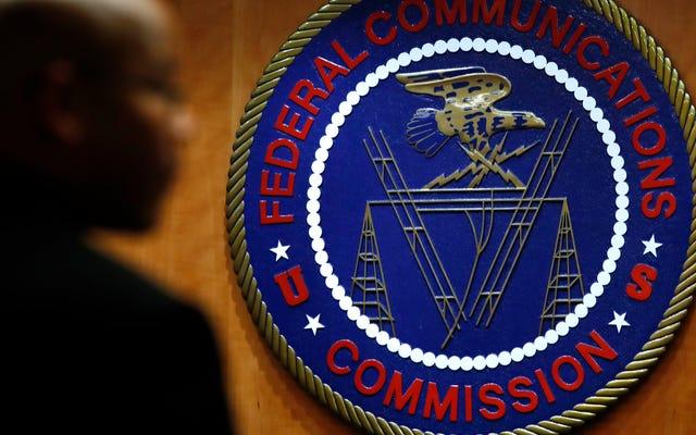 FCCが偽のコメント記録の提出を拒否したことで43,000ドルの和解金を支払う