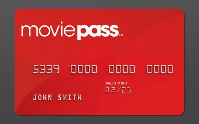 MoviePass, вероятно, не продлится, но сейчас это всего семь баксов