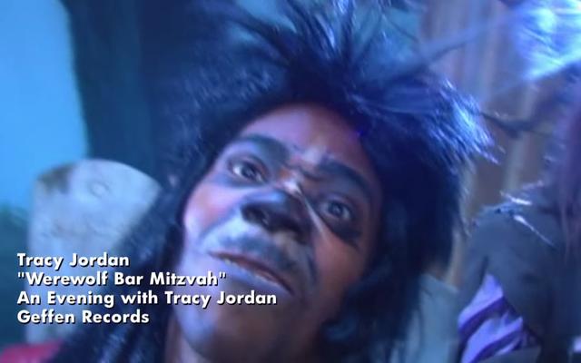 これを読む:30Rockのライターが「WerewolfBarMitzvah」の歌詞に注釈を付けました