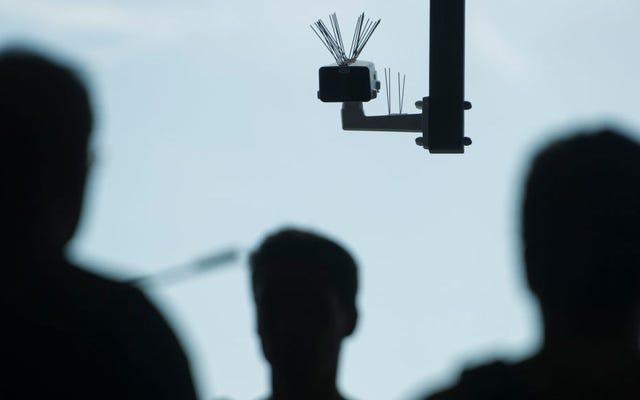 Телекоммуникационная лазейка позволяет этой сомнительной компании сообщать полицейским любое местоположение