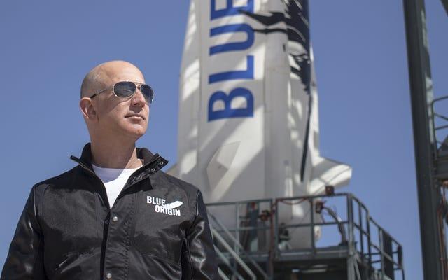 アマゾンの所有者は2018年に最初の宇宙旅行のフライトを提供することを望んでいます