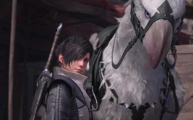 Final Fantasy XVI prend des mesures pour les joueurs qui n'aiment pas le jeu d'action