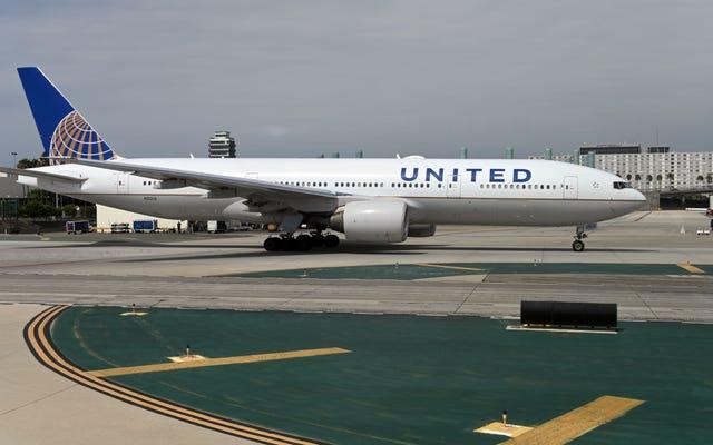 ユナイテッド航空がコロナウイルスによる国内線の削減