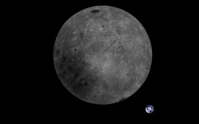 中国の衛星が月の裏側と地球の珍しい写真を一緒に撮る