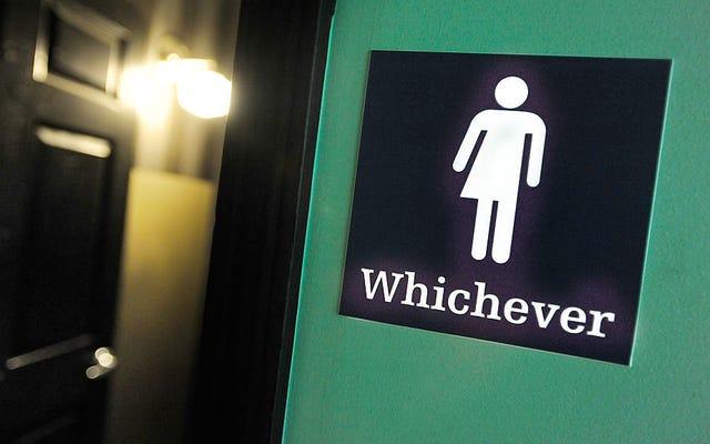 カリフォルニアは第三の性を公式に認めています