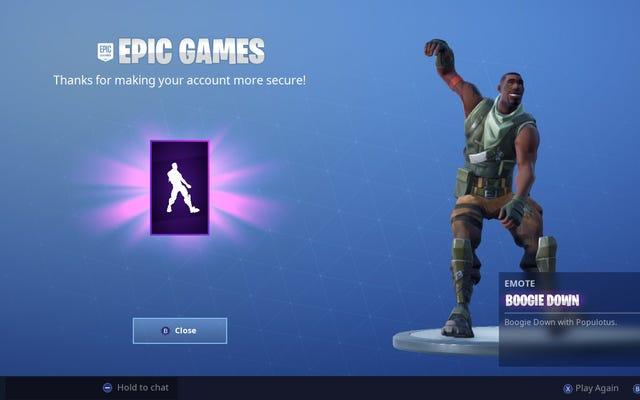 Epic Gamesは、プレイヤーが自分のアカウントを保護するための素晴らしいアイデアを思いつきました。