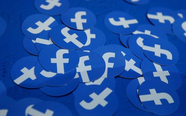 Facebookは引き続きケトルブラックと呼んでいます