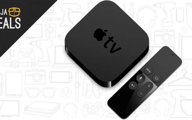 新しいAppleTVで確実な割引を獲得する