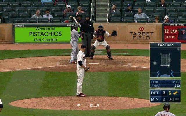 MLB कथित तौर पर एक स्वचालित इरादे का परिचय है