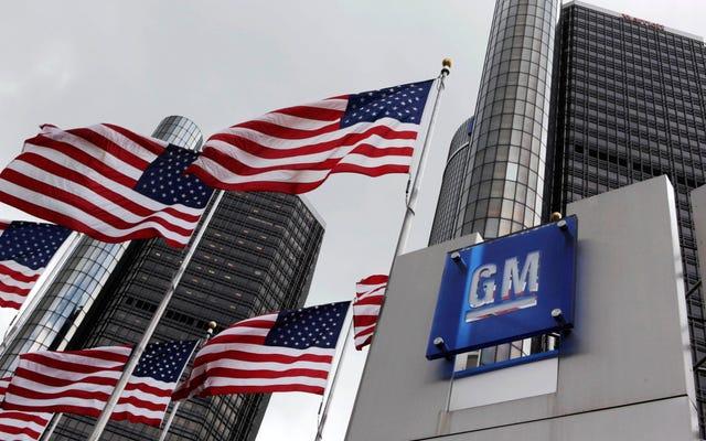 क्यों नई जीएम घातक 'इग्निशन स्विच' के लिए $ 1 बिलियन के दावे से अधिक पुरानी 'जीएम' से लड़ रही है